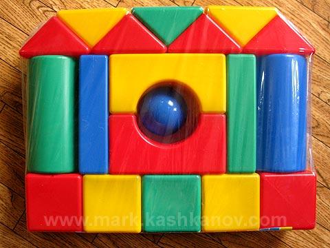 Детские кубики. Мой городок. Подрастайка