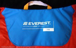 Лого. Детская финская куртка Everest