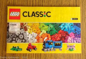 Альбом моделей LEGO Classic. Чтобы ребенок развивался правильно
